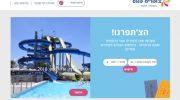 Chuparim Homepage