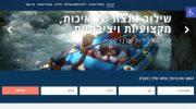Ofek Tours Homepage