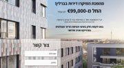 IG Berlin Apartments Homepage