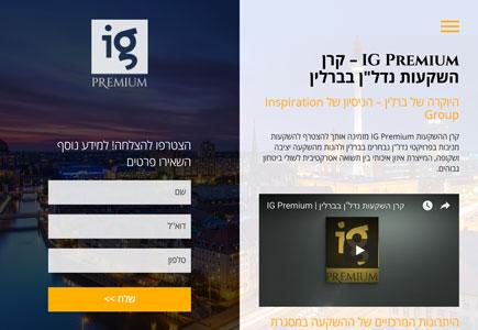 """IG Premium – קרן השקעות בנדל""""ן"""