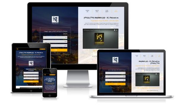 תצוגה רספונסיבית אתר קרן השקעות של IG Premium